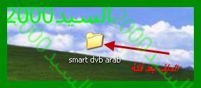 ��� ����� ������ SmartDVB
