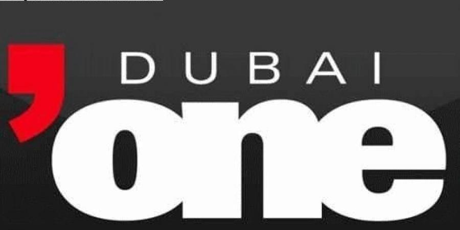 تردد قناة DUBAI one بجودة عالية hd على قمر نايل سات
