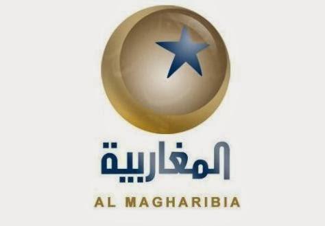 تردد قناة Al Magharibia Two على النايل سات لعام 2016