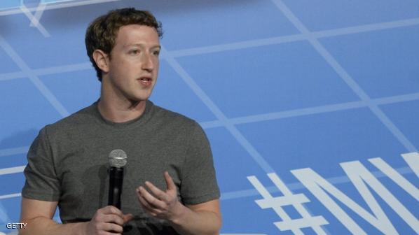 مؤسس فيسبوك يقرأ مقدمة ابن خلدون
