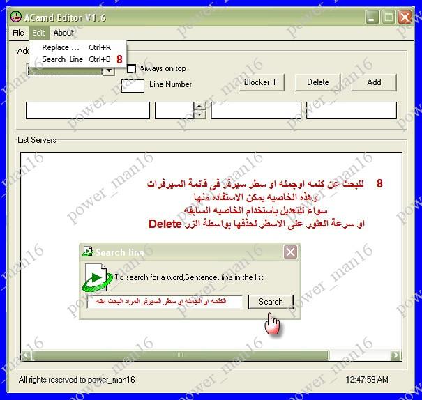 حصرياً نسخة ACamd Editor V1.6 من تصميمى لعام 2013 بشكل ومميزات وإضافت جديده 59013872824609311885