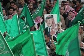 بيان صادر عن الإخوان المسلمين حول حادثة سقوط الطائرة الأردنية في سوريا وأسر الطيار الكساسبة