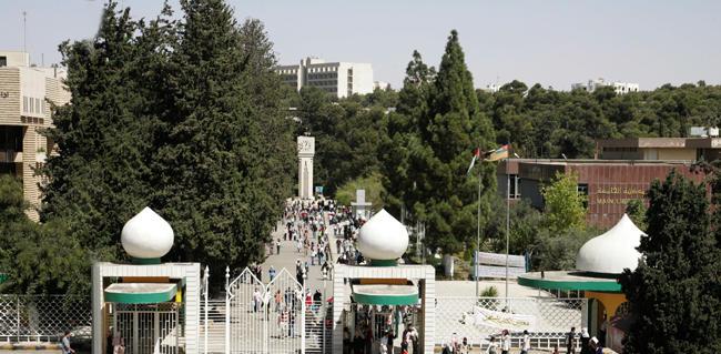 رفع رسوم الدراسات العليا في الجامعة الأردنية للعام المقبل بنسب تراوحت بين ال100% و 180%