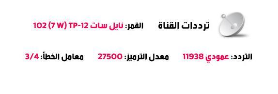 ���� ���� ���� ����� �� �� �� 2016- ����mbc ��� ���� ��� ������ 2016