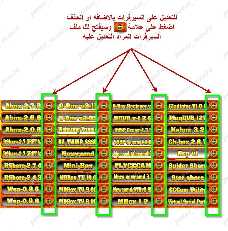 برنامج قوى جداً يشغل جميع برامج الشيرنج المشهوره 60292596028274490541