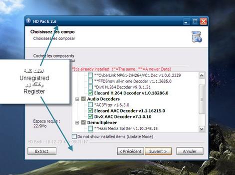 Driver Pack 1.3 الشامل لمعظم تعريفات الكروت الشهيره +شرح التفعيل 61181900184603144937
