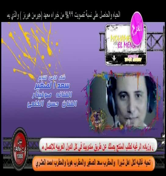 جديد النايل سات اليوم 28/5/2013 قناة الفرح بداية البث على نايل سات 2013