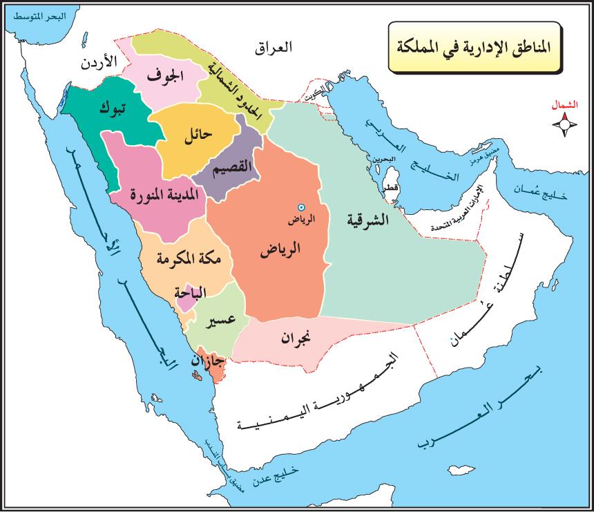 كم عدد سكان السعودية - ما هو عدد المملكة العربية السعودية - صور خريطه المملكة العربية السعودية