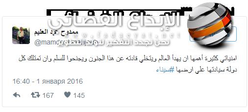 وفاة الفنان ممدوح عبد العليم بأزمة قلبية مات وهو بيلعب رياضه فى الجيم لا تعب ولا مرض