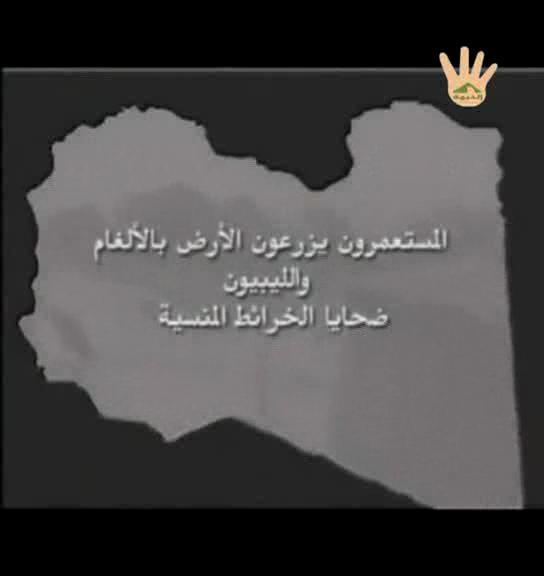 تردد قناة ليبيا الخيمه علي نايل سات2013,بداية بث قناة ليبيا الخمية الجديدة على نيل سات 2013