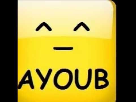 رمزيات اسم أيوب , صور مكتوب عليها Ayoub