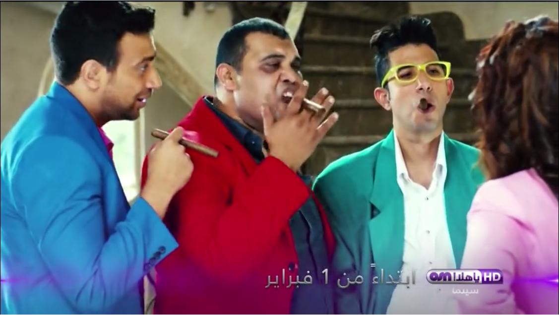 تردد قناة OSN Ya Hala Cinema HD على النايل سات لعام 2016