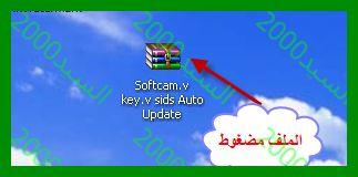 شرح برنامج keys.db_v_sids.db_SoftCam - برنامج لتحديث ملفات فك التشفير لكروات الستالايت 64189276774002097270
