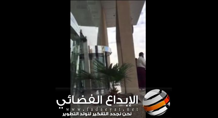 بالفيديو البنك الأهلي السعودي ينهي خدمات حارس الأمن المعتدي على المسن