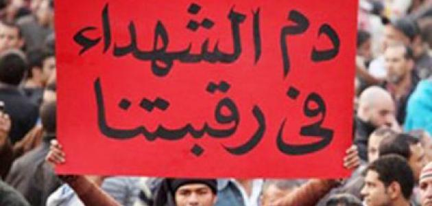 قصيدة عن ام الشهيد , ابيات شعر عن ام الشهيد , رثاء ام الشهيد
