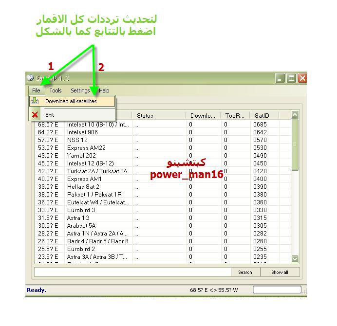 برنامج EasyTP لتحديث الترددات اتو ابديت مع الشرح 65661560351518325676