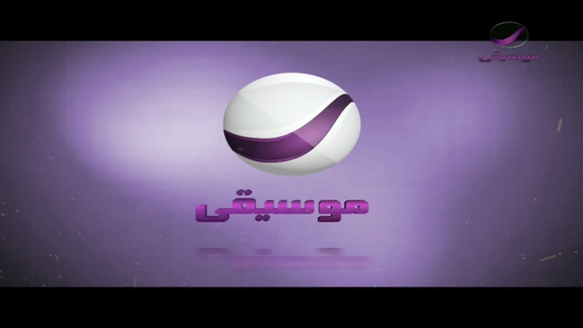 تردد قناة Rotana Moussica على قمر Badr-4/5/6 لعام 2018