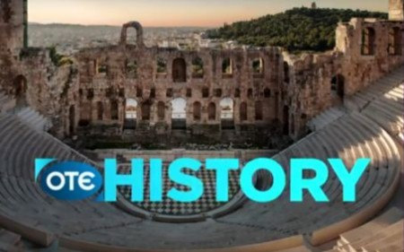 تردد قناة OTE History على قمر Eutelsat 9A