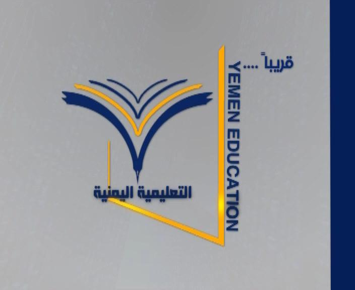 تردد قناه Education Channel ,تردد قناه Education Channel الجديد على عرب سات 2013