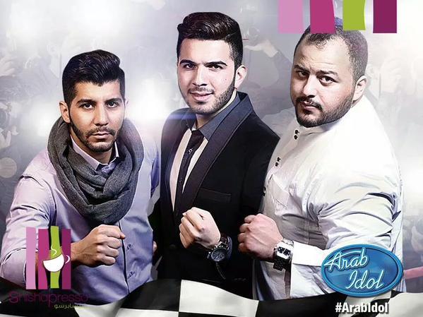 اونلاين حلقة برنامج عرب ايدول 3 الاخيرة الجمعة 12-12-2014 بث مباشر Arab idol 3