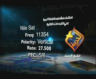 ���� ������ ���� ���� Al Horreya TV ������ ��� ��� ��� 2013