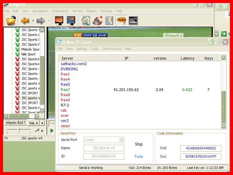 نسخة البلجن والكلينت O-box 2.19 الجديده سرعه فى الآداء