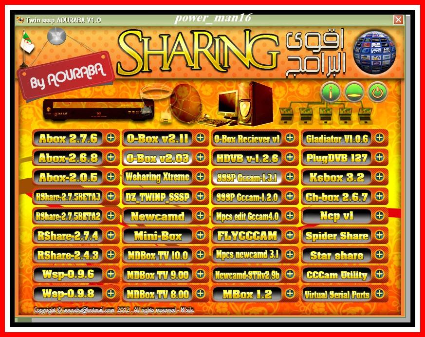 برنامج قوى جداً يشغل جميع برامج الشيرنج المشهوره - برنامج Twin sssp AOURABA V1.0