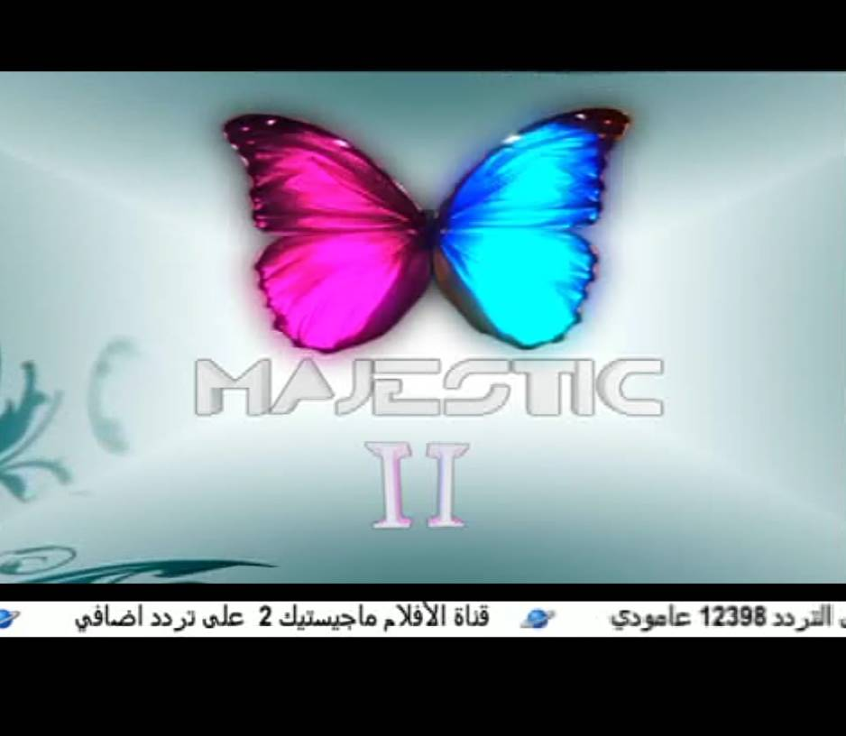 جديد نايل سات قناه ماجستيك سينما 2 تردد قناة Majestic Cinema 2 الجديد على نايل سات