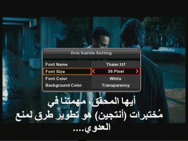 شرح طريقة تشغيل ترجمه الأفلام عن طريق usb