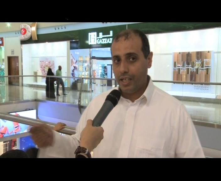تردد قناة الديوان على عرب سات