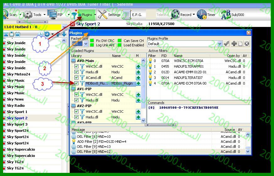 سلسلة شروحات برامج الشيرنج الدرس الثالث MDBox8_Plugin