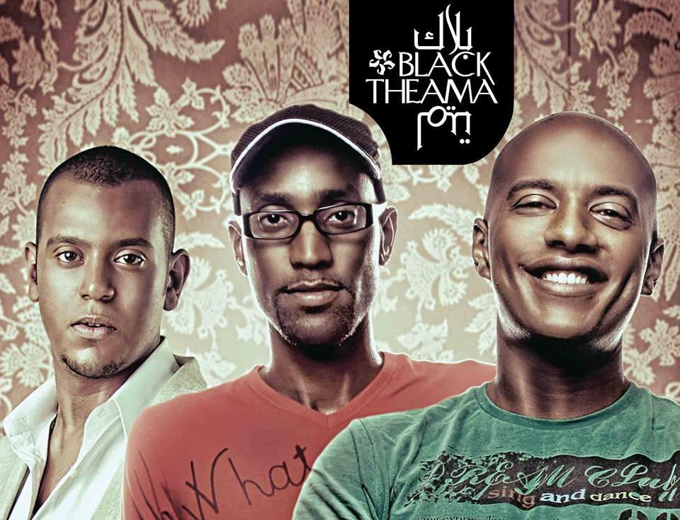 ����� ����� ����� ����� ���� ���� 2016 Black Theama