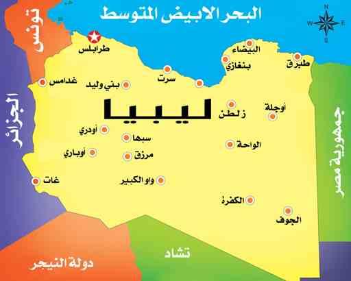صور خريطه ليبيا - كم عدد سكان ليبيا - ما هو عدد سكان ليبيا