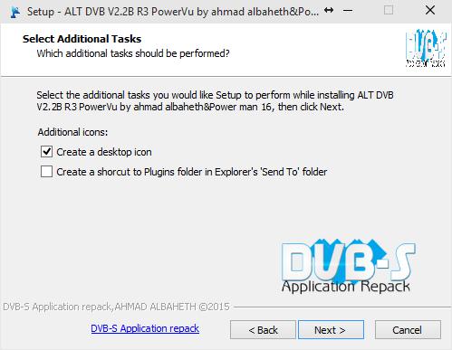 ALT DVB V2.2 B 4115 PowerVU R3 By power_man 16 & Ahmad 70438968988536331427