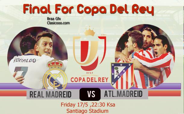 Les chaines TV gratuites qui diffusent le match Real Madrid vs Atletico Madrid le vendredi 17.05.201