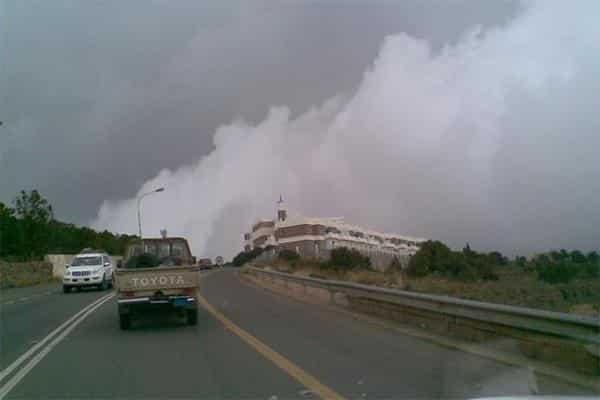 حماية البيئة تنبه بهطول أمطار رعدية على منطقة الباحة