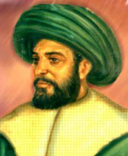 نقيب الأشراف والزعيم الوطني الشيخ عمر مكرم ويكيبيديا