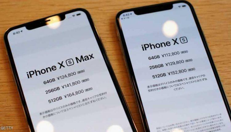 تكلفة آيفون Xs MAX الحقيقية , التكلفة الحقيقية لمكونات ايفون Xs MAX