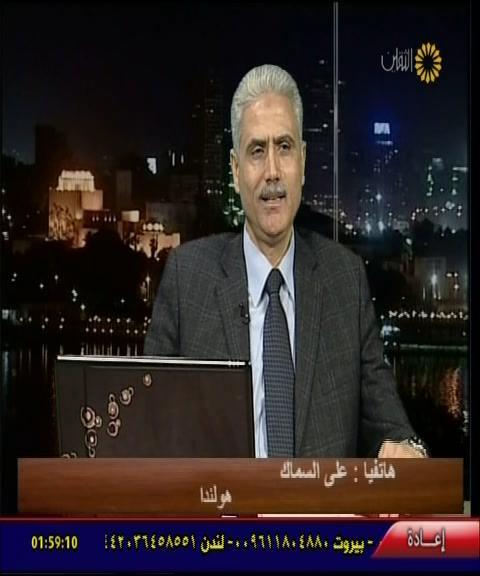 ���� ������ ��� ����� 28/5/2013 ���� AL THAQALAYN TV ��� ��� ��� ��� �������