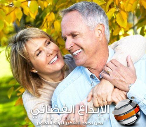 نصائح الجدات لعلاقة زوجية تدوم طويلا