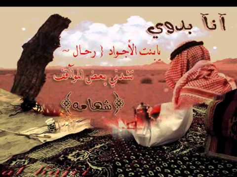 كلمات غزل سعوديه , رسائل حب سعودية , شعر حب قصير سعودي