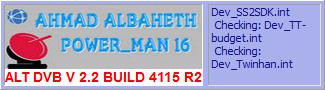 حصرياً تمتع بروعة أحدث المزايا المدمجه فى نسخة الألت الجديده alt dvb v 2.2 b 4115 R2