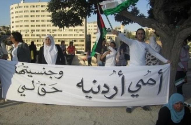 إمتيازات أبناء الأردنيات المتزوجات من أجانب اليوم 2014