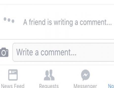 ميزة جديدة في الفيسبوك صديقك يكتب تعليقا الان
