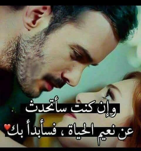 احلى مسجات اردنيه حب و رومانسية , اجدد مسجات حب اردنيه 2020