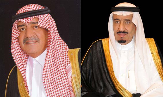 تهنئة الملك سلمان بن عبدالعزيز للسلطان قابوس بمناسبة عودتة من رحلته العلاجية