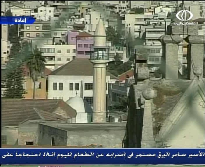 تردد قناه فلسطين اليوم,تردد قناه فلسطين اليوم الجديد على نيل سات 2013