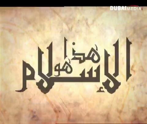 حكم المرتد في الاسلام , حكم المرتد في القرآن , حكم المرتد عن الاسلام اذا تاب