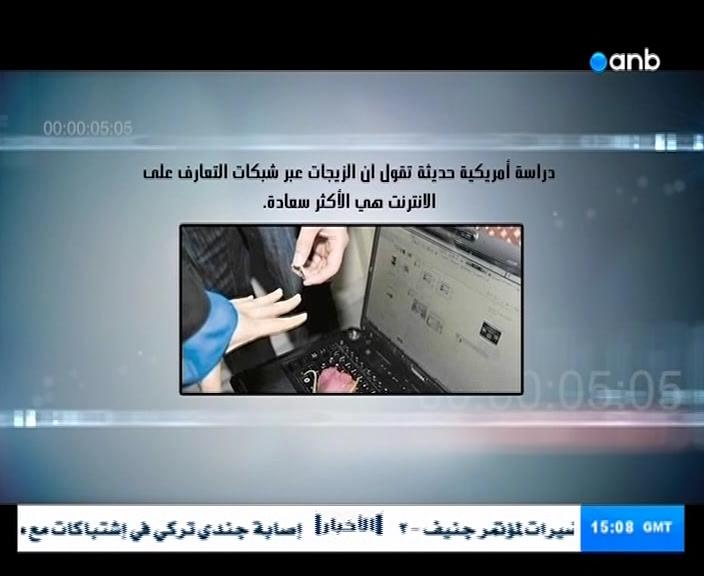 ظهرت الان قناه anb علي القمر العربي بدر الموقع المداري 26