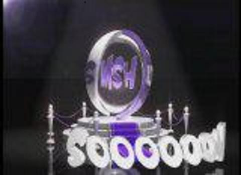 ���� ���� �� ������ , msh sha3beyat tv , ���� �� ������ ��� ������ ��� 2012 , ������ ������ ��� 2012